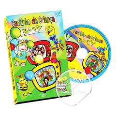Foto do produto: DVD CANTINHO DA CRIANÇA
