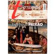 Revista Terra Santa Ed 6: O Santo Sudário de Turim- Espelho da Paixão